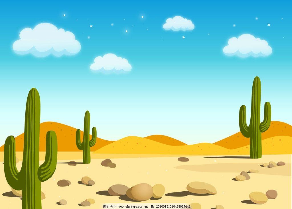 矢量沙漠导航图