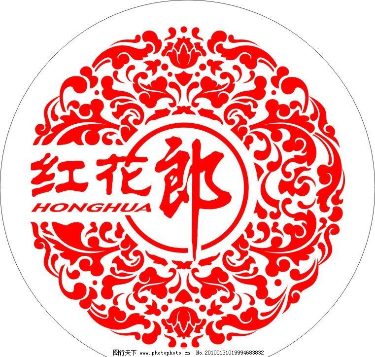 红花郎标志图片