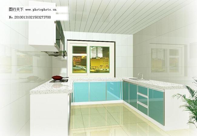 橱房效果图 家装效果图 3d 餐厅 厨房 橱柜 室内模型 室内模型