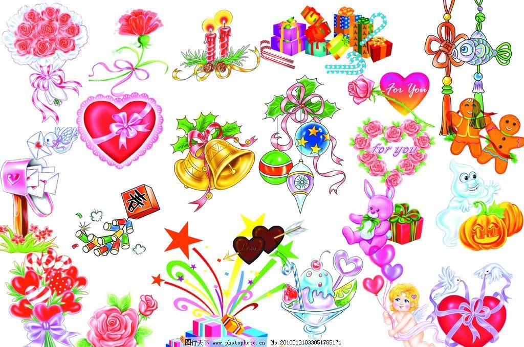 庆典装饰 礼包 花朵 花环 心形花环 天使 蛋糕 鞭炮 蜡烛 奶油 饼干