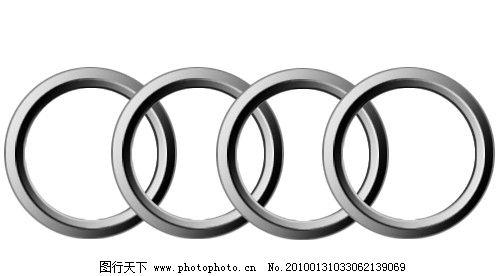 奥迪车标志图片
