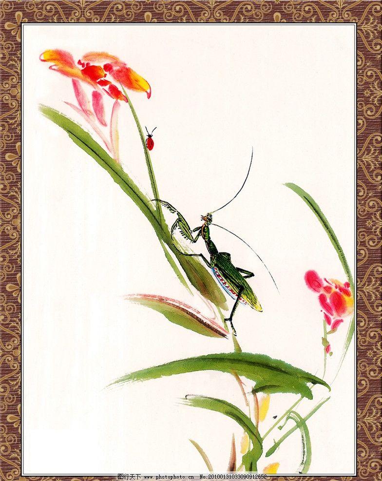 国画精品 国画 边框 画框 底纹 丹青 花鸟 昆虫 螳螂 花朵 psd分层