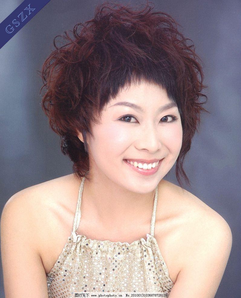 美容美发 发型 美女 发型设计 剪发 女性女人 人物图库 摄影