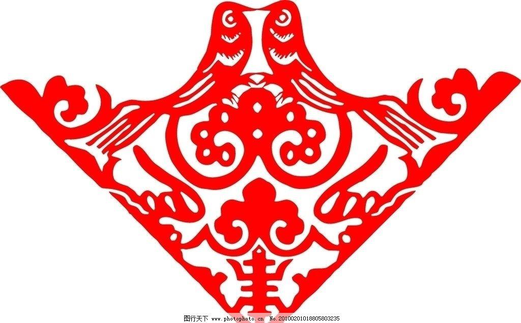 剪纸 福喜鱼红 过年 春节 婚礼 结婚 喜帖 红色 大红