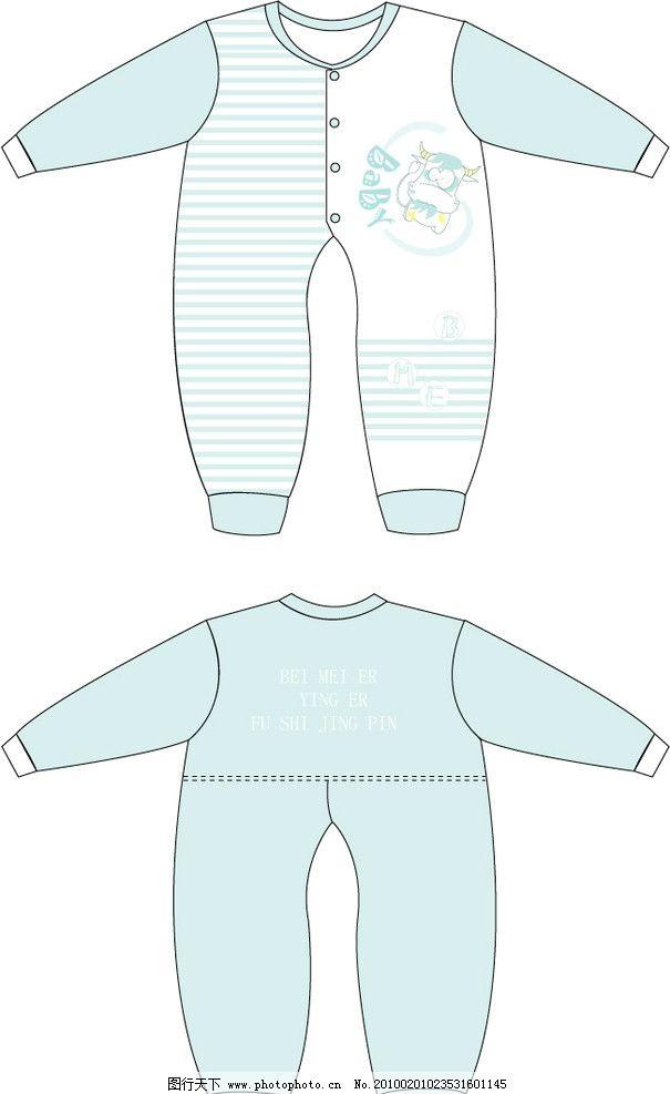婴儿服饰设计图片