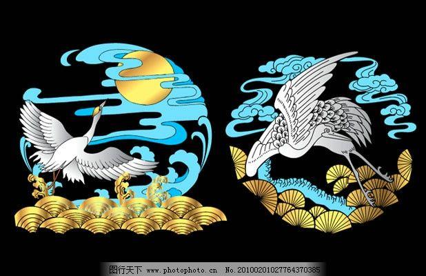 仙鹤 鹤 丹顶鹤 太阳 飞舞 壁画 装饰画 传统图案 云 云彩 云朵 浪 浪