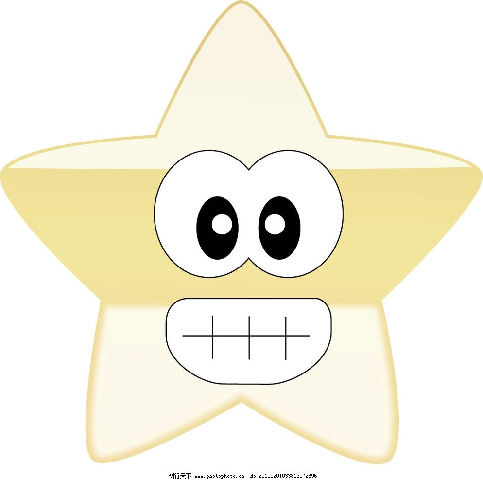 星星 笑脸 五角星 黄色 微笑 矢量 图形 矢量素材 其他矢量