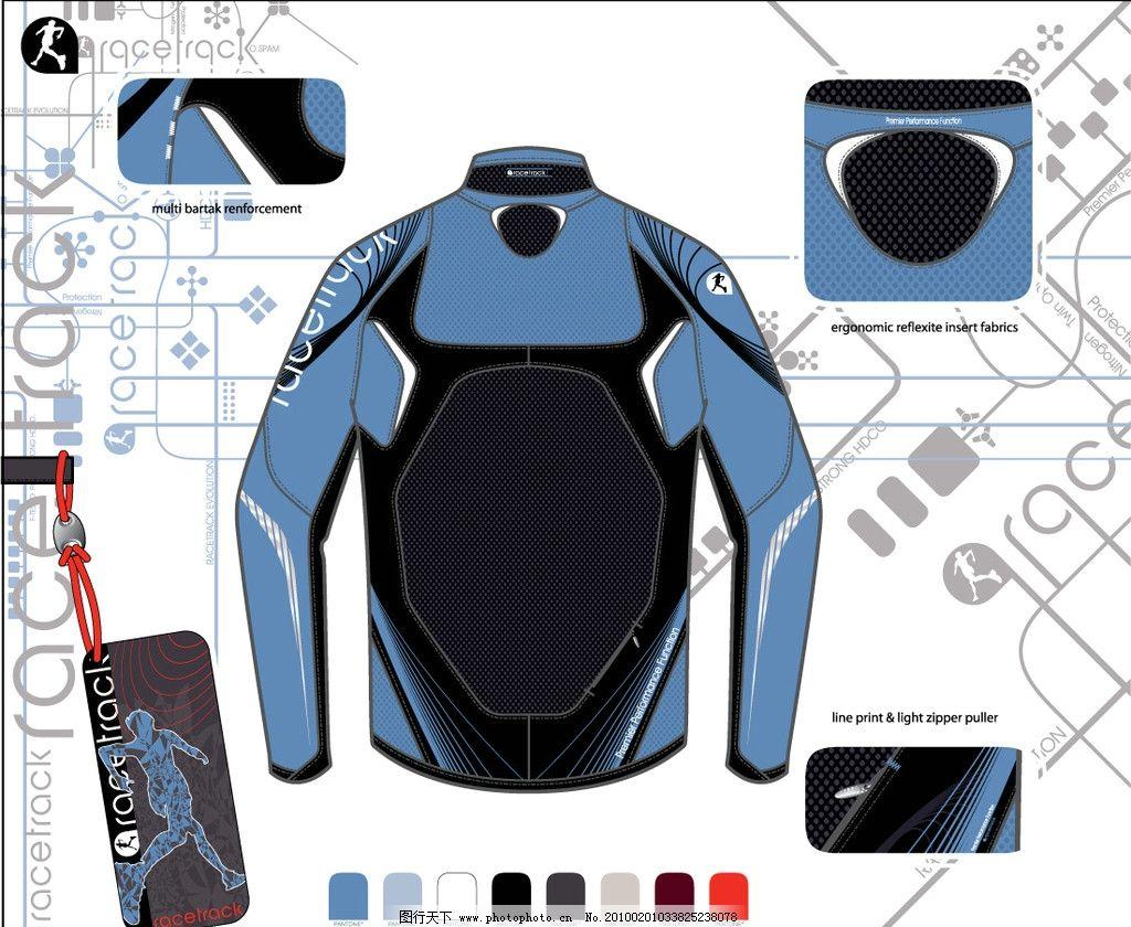 服装设计 服装手稿 运动装 运动休闲服装 矢量素材 其他矢量