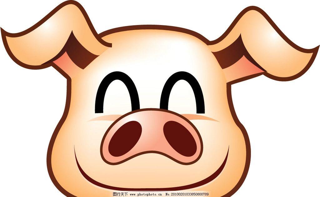 猪头 卡通猪 笑脸 黄色 橙色 微笑 矢量 图形 矢量素材 其他矢量