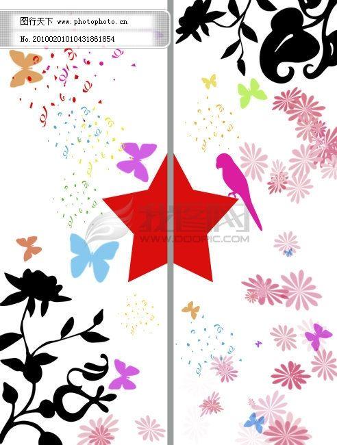 幻彩花纹系列 幻彩花纹系列免费下载 动物 两门图 幻彩花纹移动门