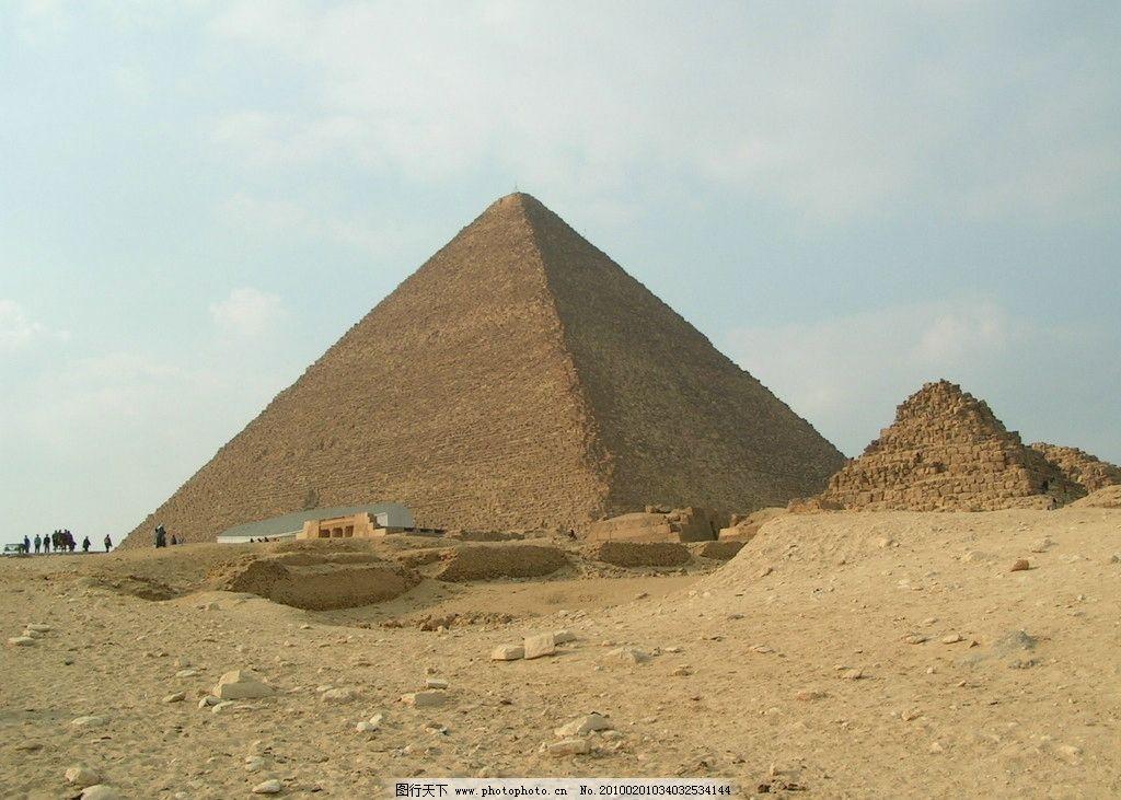 埃及金字塔图片_国外旅游