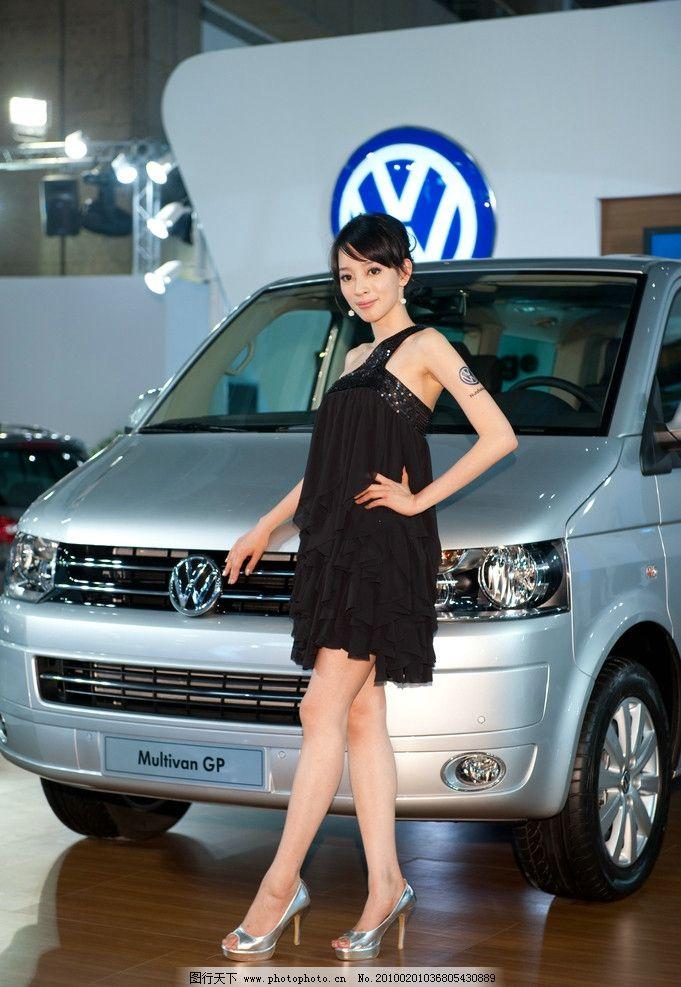 台湾车模125 东方 美女 服装 高清 美人 丽人 女孩 高贵
