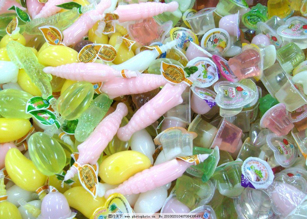 喜之郎果冻 喜之郎 果冻 食物原料 超市常用素材 其他 摄影图库 餐饮图片