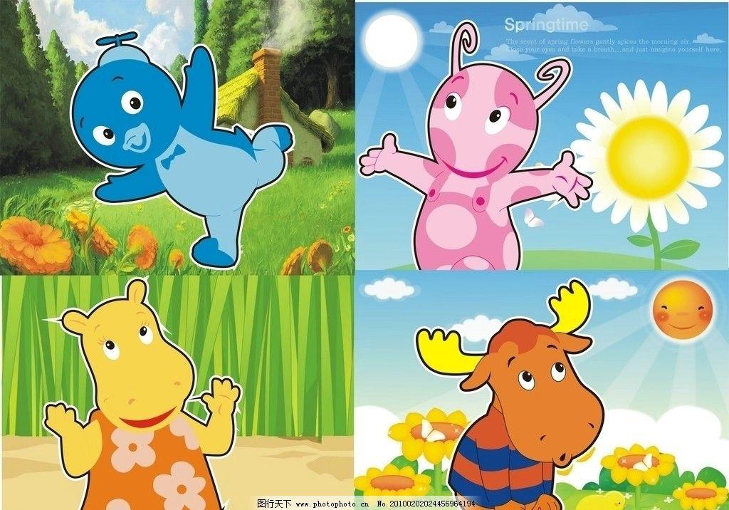 梦想天地 心中的天地 可爱的卡通 野生动物 生物世界 矢量 cdr