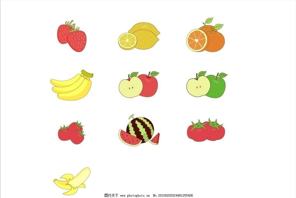 ins水果图标