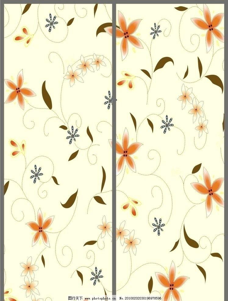 移门 红树叶 叶子 小树 花型 橙色 移门图案 广告设计 矢量 cdr