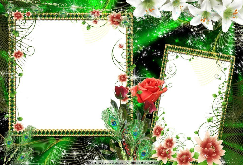 边框 相框 照片相框 像框 照片像框 画框 花朵 茶花 底纹边框 抽象 背