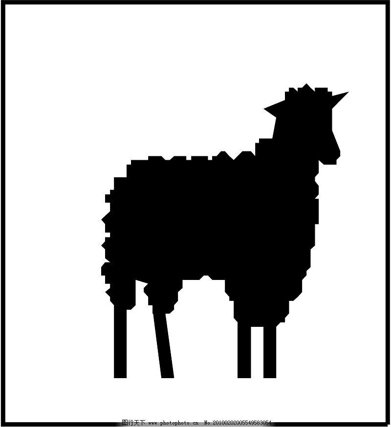 动物 常见动物