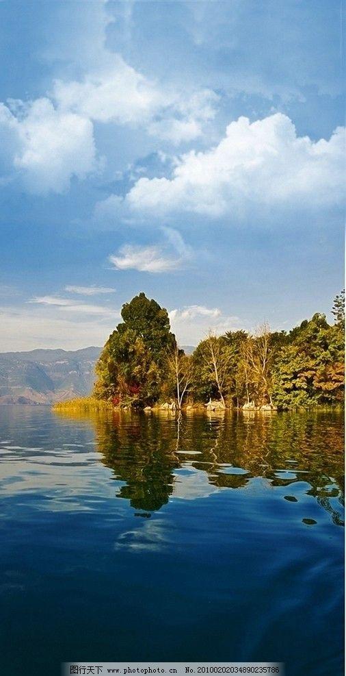 山水风光 摄影图库 自然景观 自然风景 山水 倒影 蓝天 白云 摄影 300