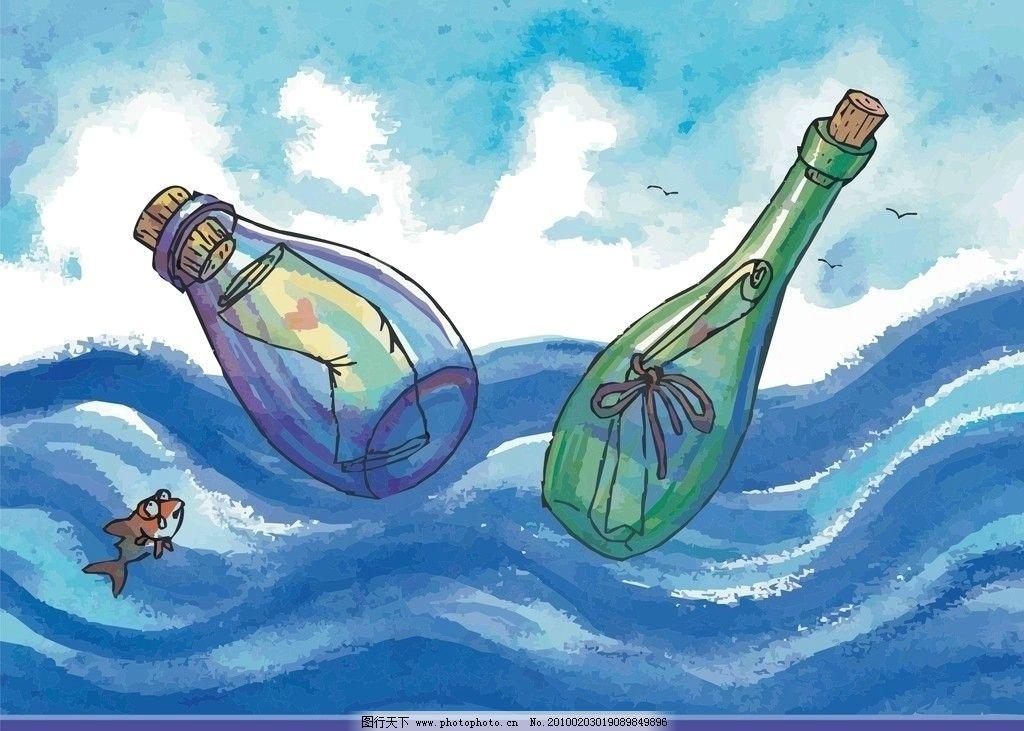 几米漫画 漂流瓶 海洋 大海 鱼 许愿瓶 在哭的鱼 美术绘画 矢量图片