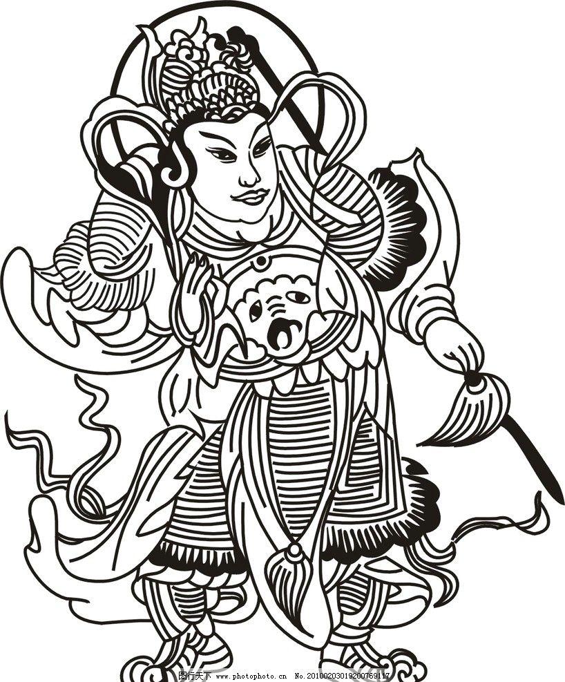 门神 佛 牒 杨戬 天兵 弥勒佛 宗教信仰 文化艺术 矢量 cdr