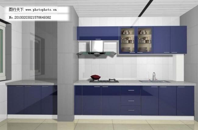 橱房效果 餐厅 厨房 橱柜 家装效果图 室内模型 室内效果 源文件