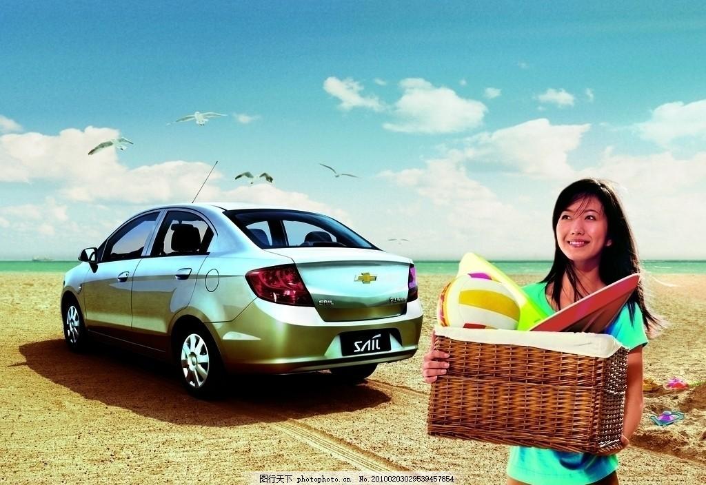 新赛欧   上海通用 雪佛兰 女孩 广告设计 设计 200dpi jpg