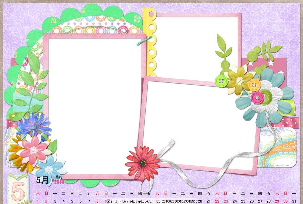 ppt 背景 背景图片 边框 模板 设计 素材 相框 1024_688