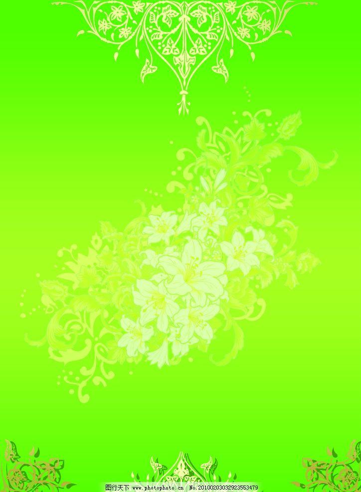 绿色背景 欧式 花纹 背景