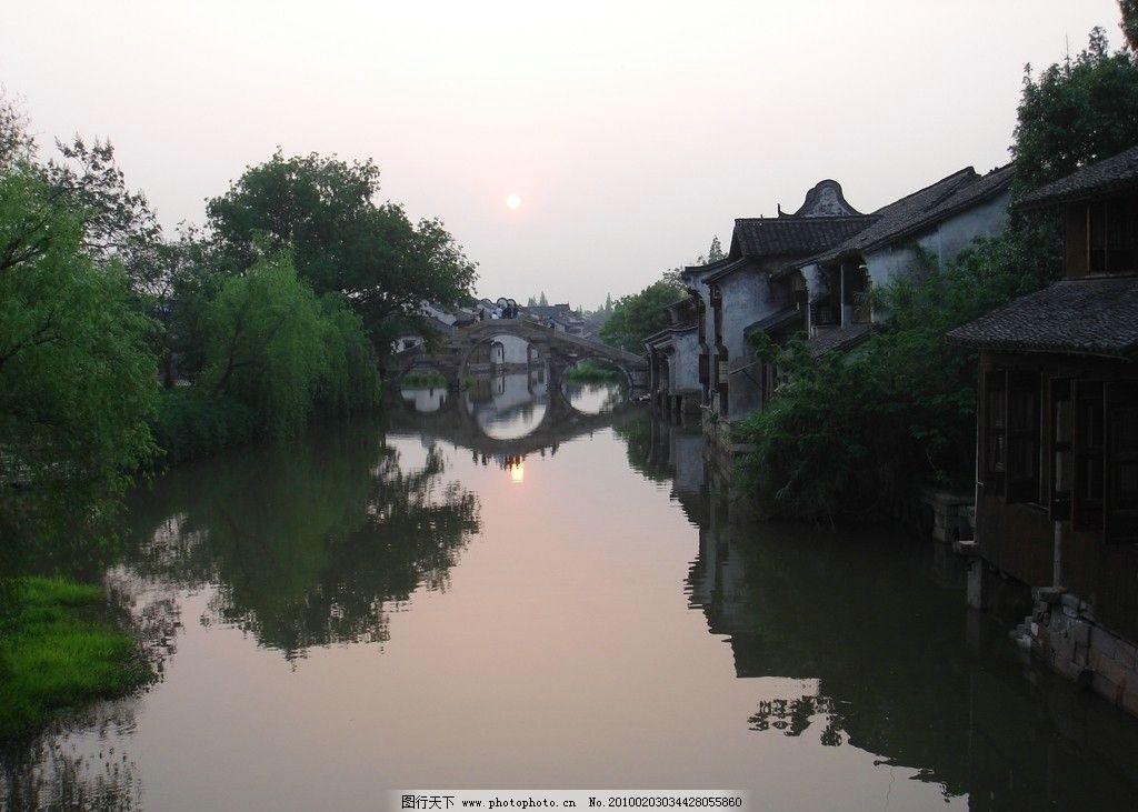 江南水乡 水乡 江南 小桥 古屋 孔桥 江南风景 山水风景 自然景观