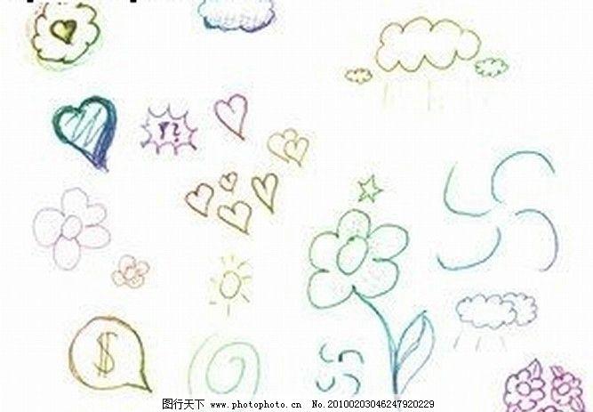 笔刷 涂鸦 手绘 儿童 卡通 心 笑脸 表情 虚线 线条 云 太阳 雨 花