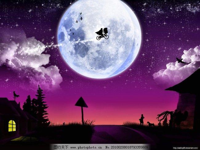 美丽夜景 美丽夜景免费下载 城市 天空 月亮 图片素材 卡通动漫可爱图