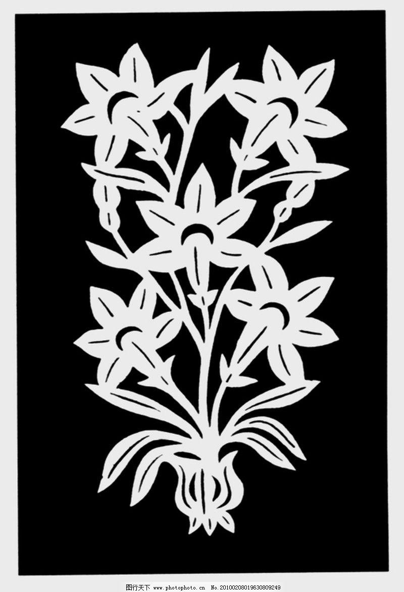 植物图案花纹0185 中国民间艺术