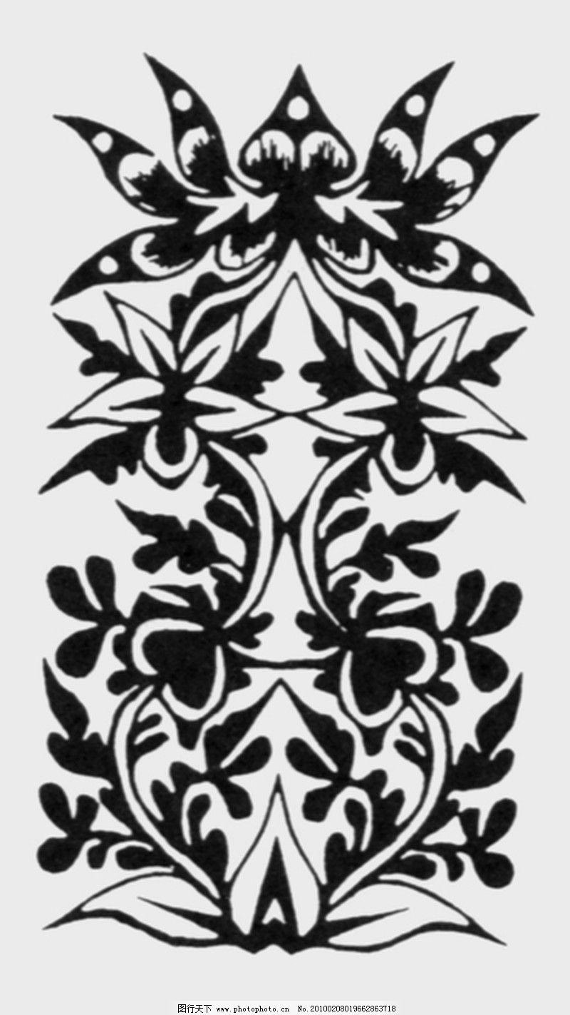 植物图案花纹0188_传统艺术