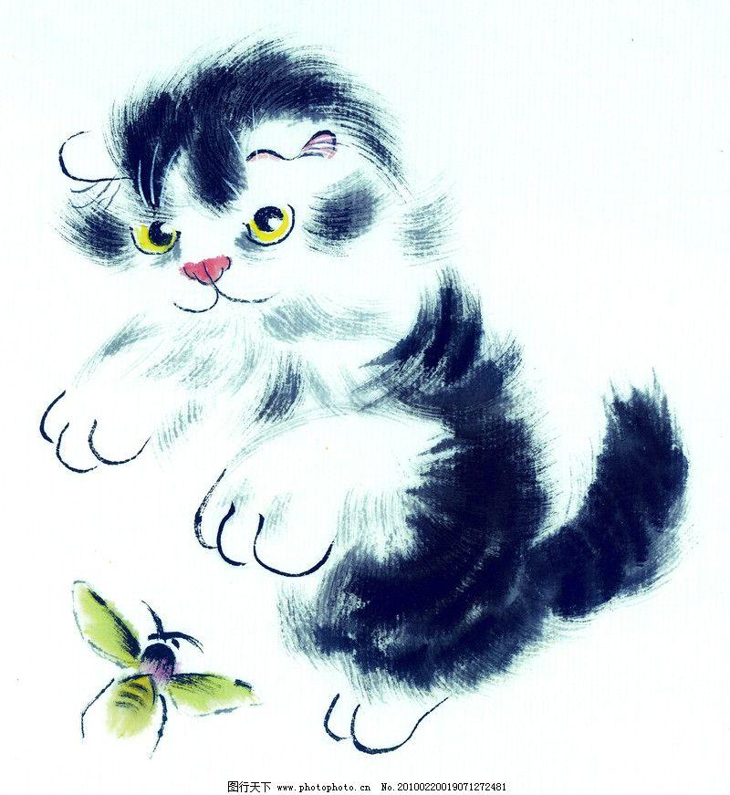 猫专辑0016 中国国画