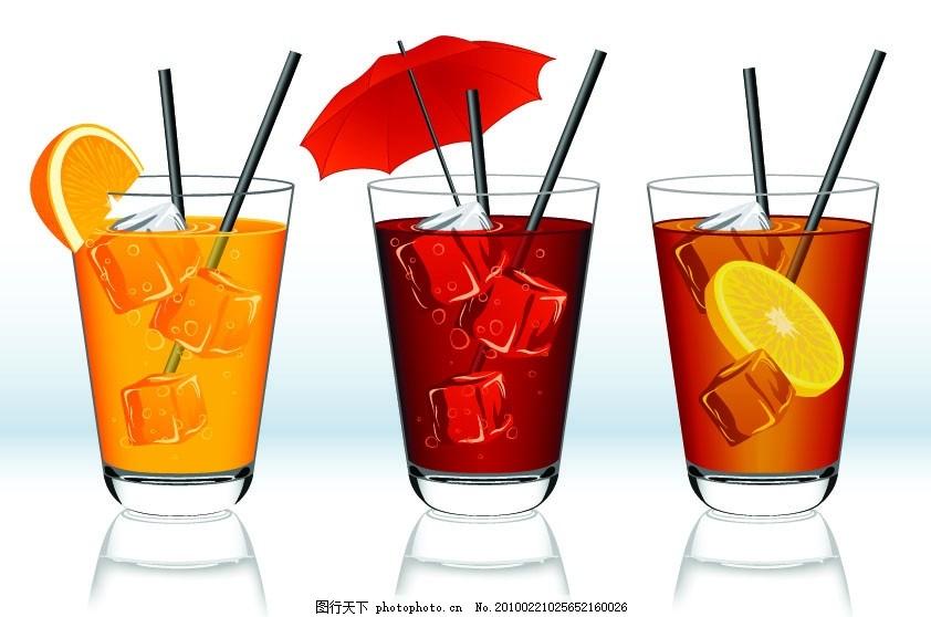 饮料饮品矢量素 橙汁 柠檬茶 冰块 伞子 吸管 玻璃杯 杯子 矢量素材