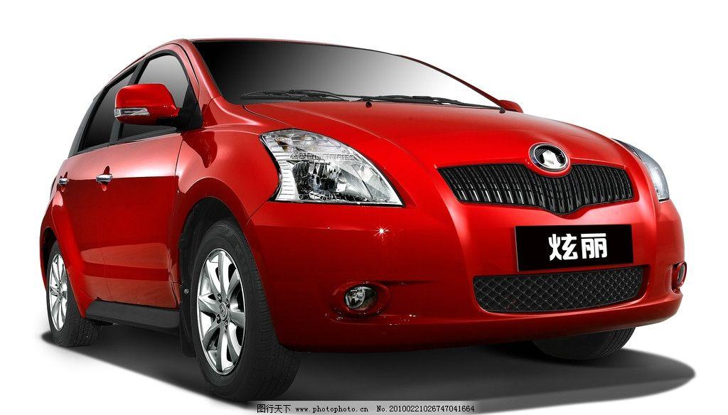 炫丽 长城汽车 自主品牌 轿车 汽车 交通工具 设计图库 jpg 现代科技