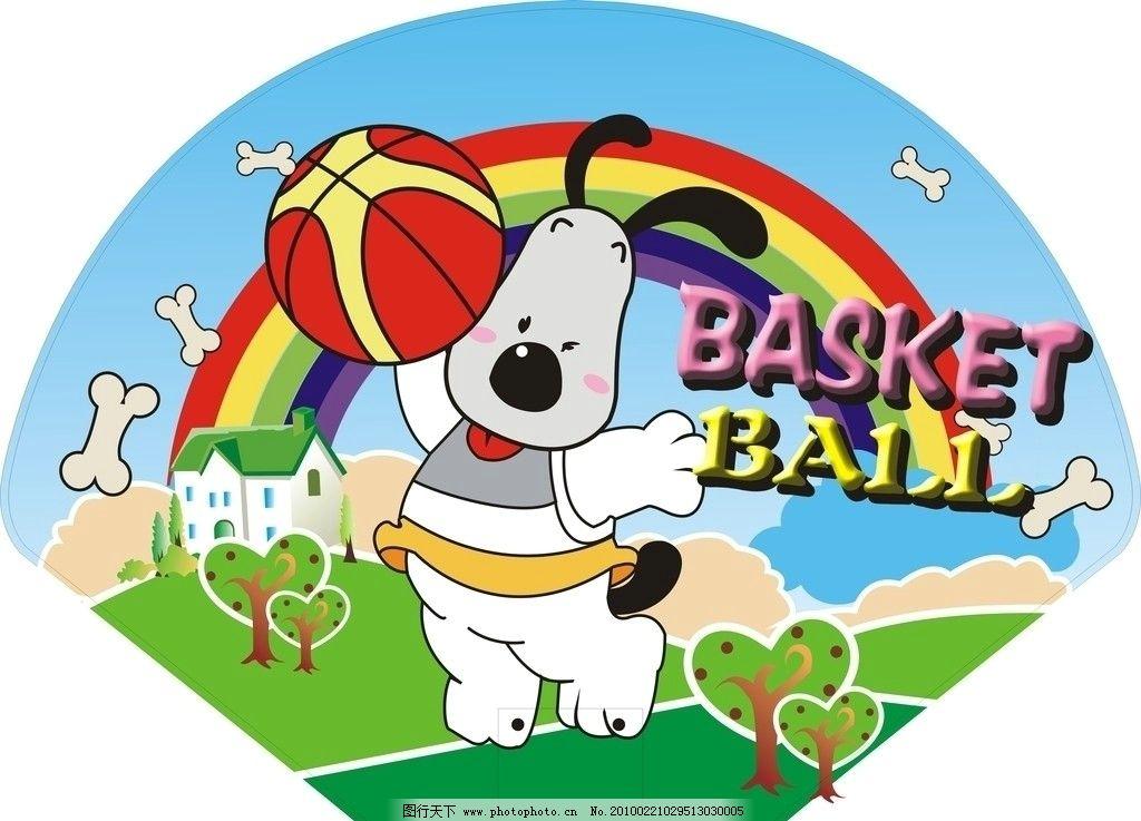 狗狗篮球板图片,篮球贴 彩虹 广告设计 矢量-图