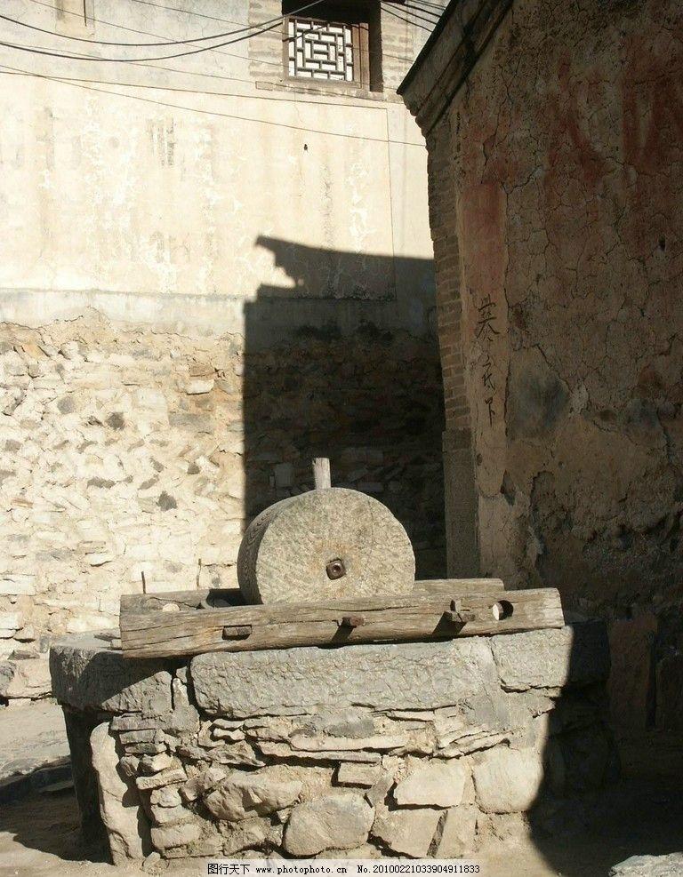 山西古建筑设计风景 山西 庭院 瓦片 砖石 石墨 设计 实景 国内旅游