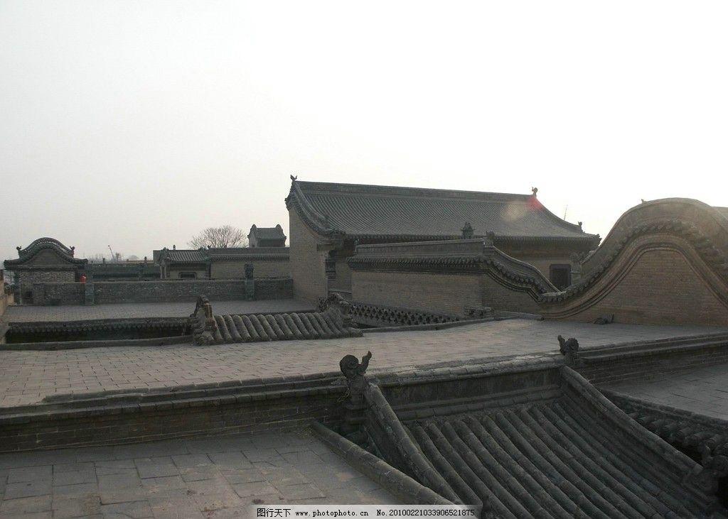 山西 庭院 瓦片 天空 砖石 古建筑 设计 风景 实景 国内旅游 旅游摄影