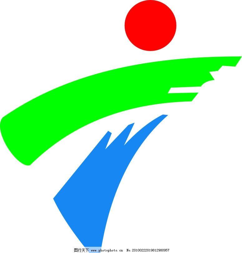 广东台台标 标识标志图标 矢量