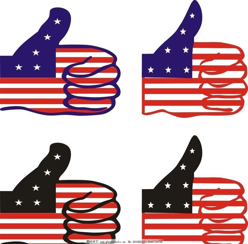 标志图标 企业logo标志  大拇指 标志 矢量人物 其他人物 矢量大拇指