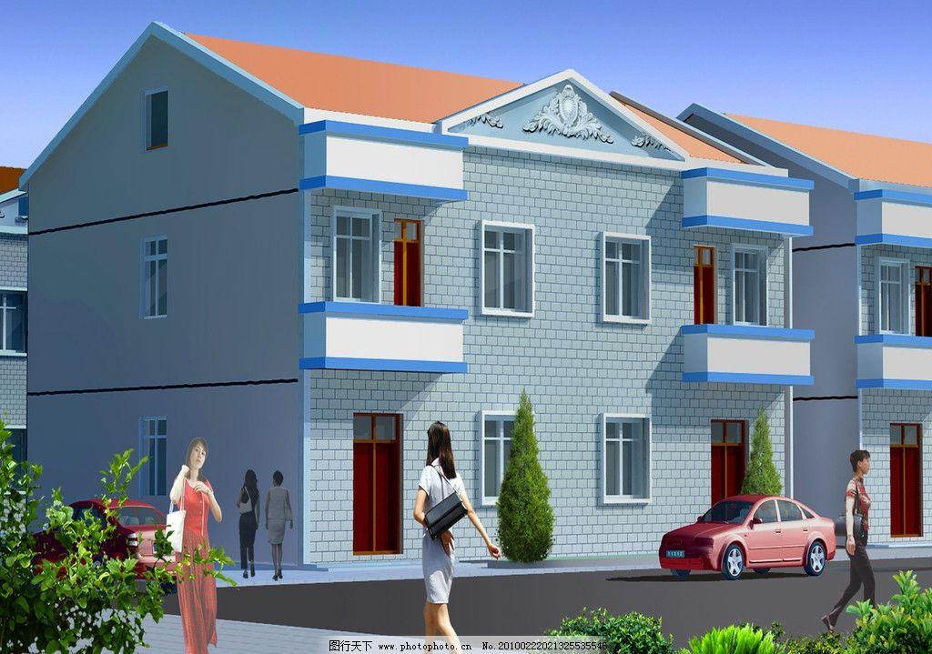 新农村模型 房地产图片