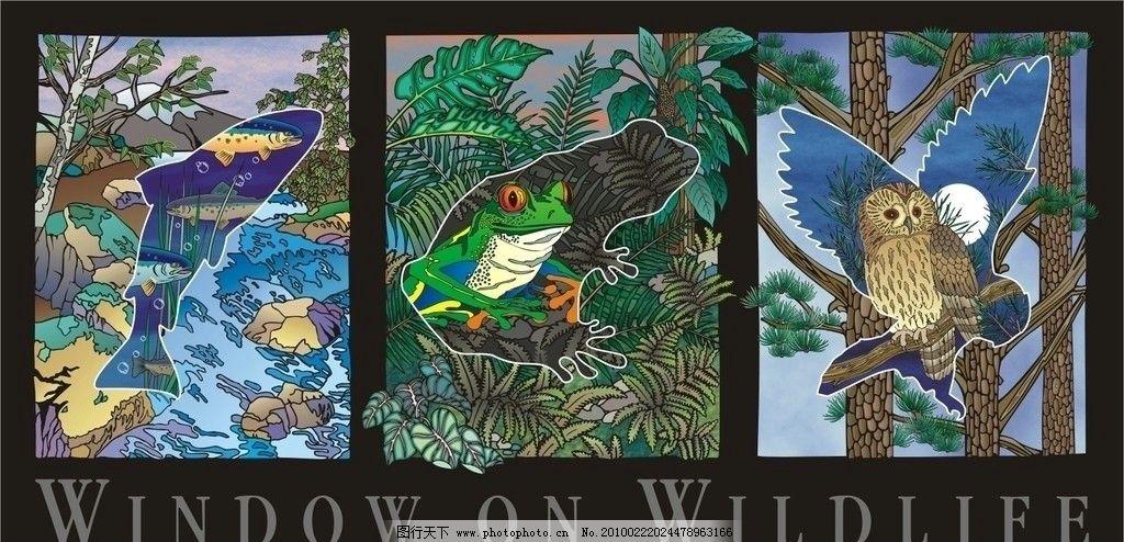 热带雨林矢量图库 鱼 青蛙 猫头鹰 植物 松树 河川 野生动物 生物世界