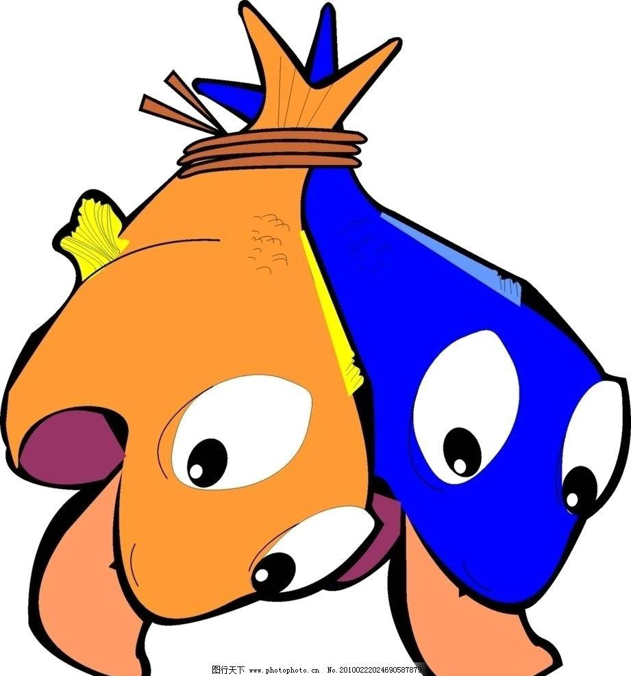 小鱼 矢量卡通生物 鱼类 生物世界 矢量 cdr
