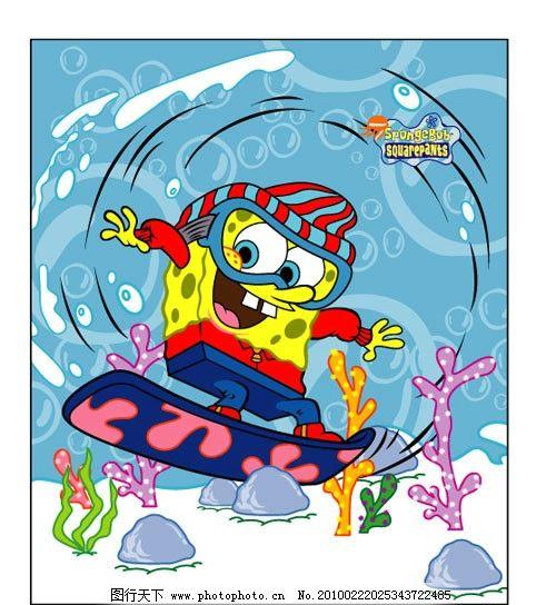 海绵宝宝 滑雪 海大仙 松鼠 书本封面 海草 蜗牛 水母 海底世界