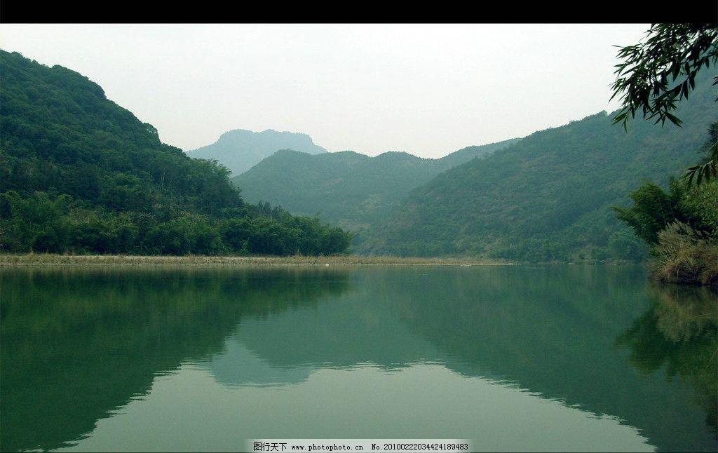 福建山水风景图片