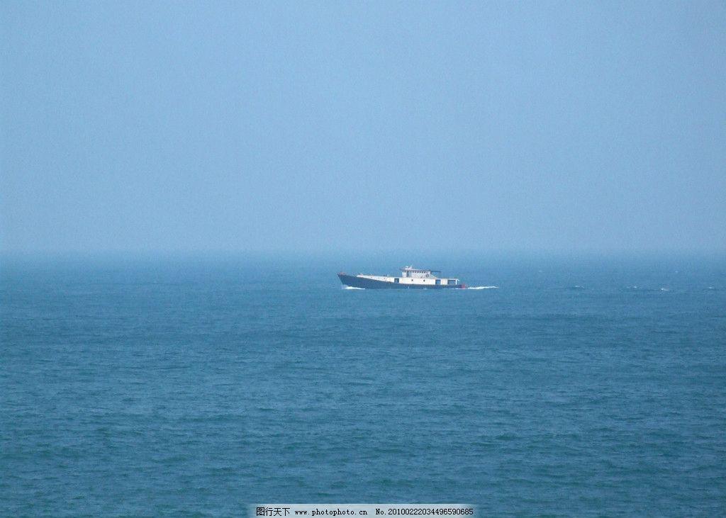 大海 蓝色 水天相接 船 山水风景 自然景观 摄影
