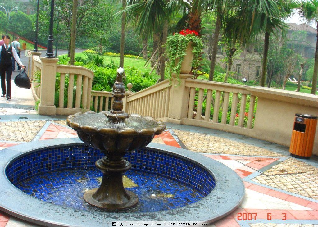 欧式喷泉 欧式喷泉喷水池 欧式 园林景观 景观小品 广场铺装 欧式园林