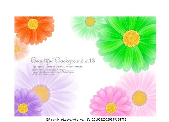 可爱小菊花背景矢量素材